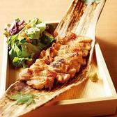 かまどか 日吉店のおすすめ料理3