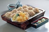 館乃 小川店のおすすめ料理2