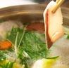 料理 八田のおすすめポイント1