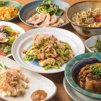沖縄直送の食材を豊富に取り揃えております!