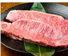 和牛サーロインステーキ(120g)/和牛ヘレステーキ(120g)