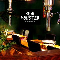 焼肉 MONSTER モンスター 長野駅前店の写真