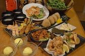 だまれトリ 梅田本店のおすすめ料理2