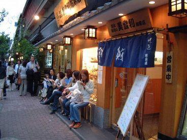 梅丘寿司の美登利 銀座店の雰囲気1