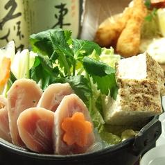 呑み食い処 座座さかえのおすすめ料理1