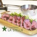 料理メニュー写真ローストビーフのサラダ仕立て