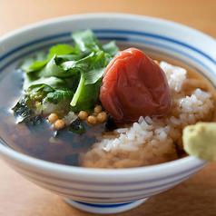 お茶漬け(梅、鮭、明太子)