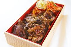 韓国料理 きむち屋のおすすめテイクアウト3