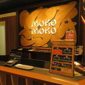 カラオケモコモコ 白山店の詳細