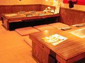 炭火焼肉屋さかい 鳥取岩吉店の雰囲気2