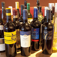 郷土の香り漂う国産ワインも多数(飯田橋 和食 居酒屋 和牛 日本酒 しゃぶしゃぶ 個室 接待 記念日 会食 歓迎会)