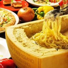 ラ ロゼッタ La Rosetta 盛岡のおすすめ料理1