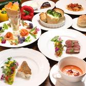 カフェレストラン ヌーベルバーグKYOTOのおすすめ料理3