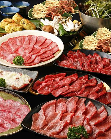 【2800円コース(税込)】牛肉が食べたい!お得に食べちゃおう13品☆