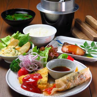 PIECE FIT KAWAKIN DININGのおすすめ料理1