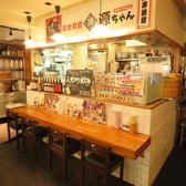 築地食堂 源ちゃん 人形町店の雰囲気2
