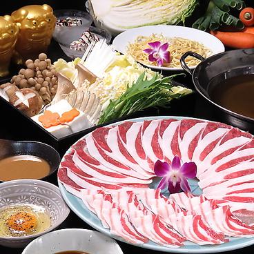 琉球鳳梨 上新庄店のおすすめ料理1