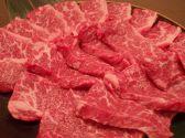 焼肉屋ふくろうのおすすめ料理3