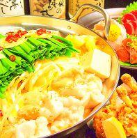 本場、九州の味を横浜で。