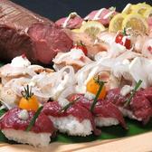 肉割烹 肉星 愛媛のグルメ