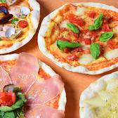 Italian Restaurant ドルチェ ヴィータ Dolce vitaのおすすめ料理2