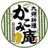 九州料理 かこみ庵 かこみあん 西鉄久留米駅前店のロゴ