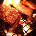 炭火で食材の旨味を最大限まで。