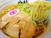 佐野らーめん餃子 八竹のおすすめ料理2