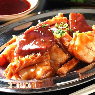 ホルモン 大和 西九条本店のおすすめ料理1
