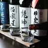 串焼楽酒 MOJA 栗生店のおすすめポイント3