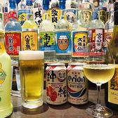 琉球鳳梨 上新庄店のおすすめ料理3