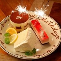 誕生日や記念日に◎メッセージ付デザートプレート♪