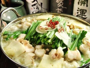 宗平 湘南台店のおすすめ料理1