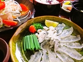 櫻亭 御殿場のおすすめ料理3