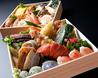 誠寿司 川下店のおすすめポイント2