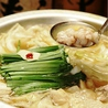 もつ鍋 野菜巻き串 串焼き ぎん ぎんなべ 難波のおすすめポイント3