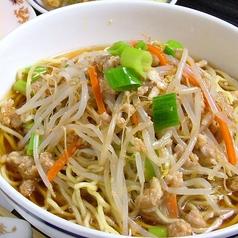 又来軒 福山駅家本店 中国四川料理 のおすすめ料理1