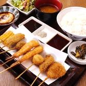 串かふぇ 凡凡屋のおすすめ料理2