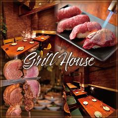 個室肉バル グリルハウス 川崎駅前店の写真