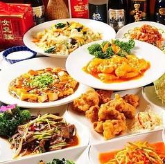 中華料理 聚紅源 豊橋店の写真