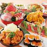 魚鮮水産 国領店のおすすめポイント1