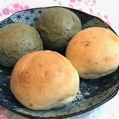 自家製パン(2個)