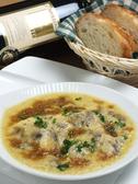 フレンチ料理 プールトァのおすすめ料理2