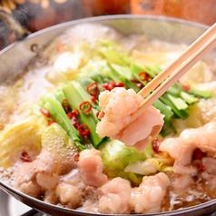 五臓六腑 豊洲店のおすすめ料理1