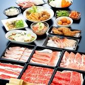 しゃぶしゃぶ剛 国府店のおすすめ料理3