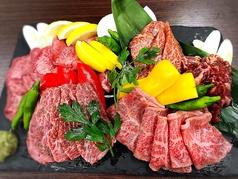 焼肉 Bull's 駒澤大学店の特集写真
