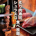 グリルハウス 川崎駅前店のおすすめ料理1