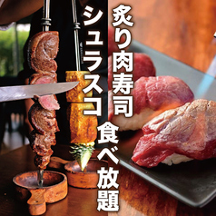 肉バル フリースタイル 飯田橋駅前店のおすすめ料理1