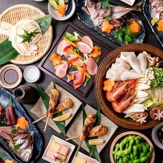 藩 大阪 枚方市駅前店のおすすめ料理1