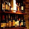 ワインに限らずウィスキーなどお酒が豊富!!